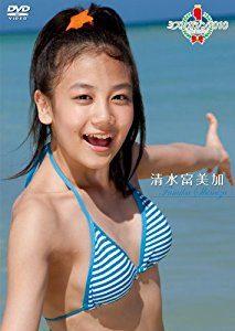 清水富美加のミスヤンマガ時代水着DVD