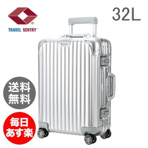 スーツケースの王様 リモワ