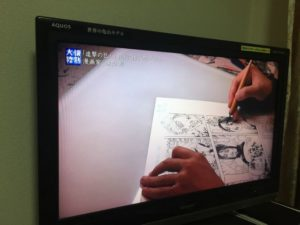 『情熱大陸』人気漫画『進撃の巨人』の作者「諫山創」密着で最終回のシーンを公開!