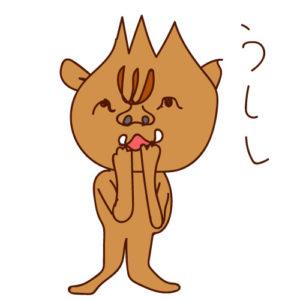 うししと笑うイノシシのイラスト 年賀状無料イラスト2019