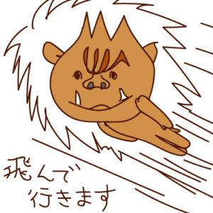 飛んで行きますなイノシシのイラスト 年賀状無料イラスト2019