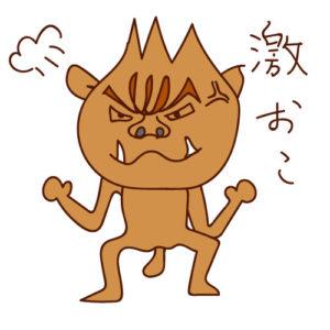 激しく怒っているイノシシ 年賀状無料イラスト2019