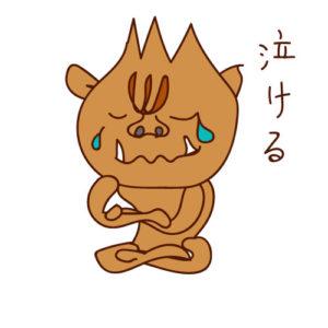 泣いているイノシシ 年賀状無料イラスト2019