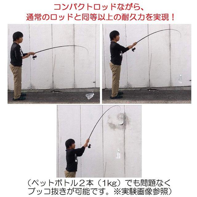 オルルド釣具 ロッドは超コンパクトな「チビルド」がオススメ!