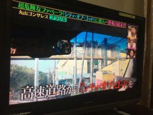 クレイジージャーニー ゴンザレスがブラジルファベーラ潜入で発砲される!