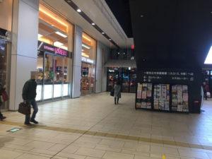 一宮駅は、駅構内に成城石井がある