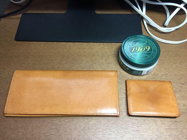 ブランド財布より彼氏へのプレゼントで喜ばれる財布