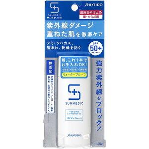 サンメディックUV 薬用サンプロテクトEXa