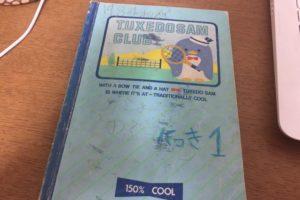 小学校入学前に日記を書く習慣が、将来きっとプラスになると言い切れる3つの理由